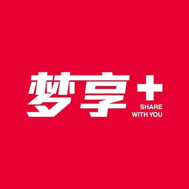 廣州夢享信息科技有限公司logo