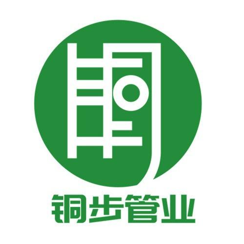 浙江铜步管业有限公司