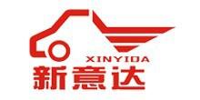 杭州新意達供應鏈有限公司