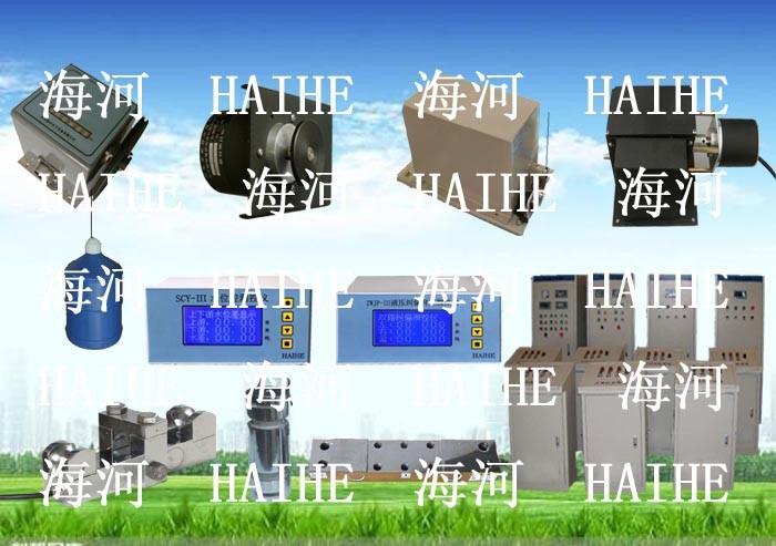 徐州燕禹电子科技有限公司