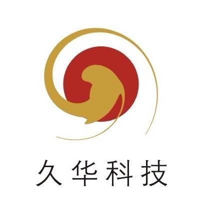 陜西久華建材科技有限公司