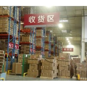 长沙到台湾跨境电商物流