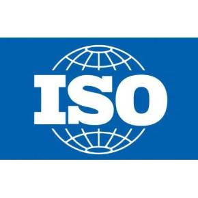 张家港iso9001认证【体系认证】张家港iso认证公司