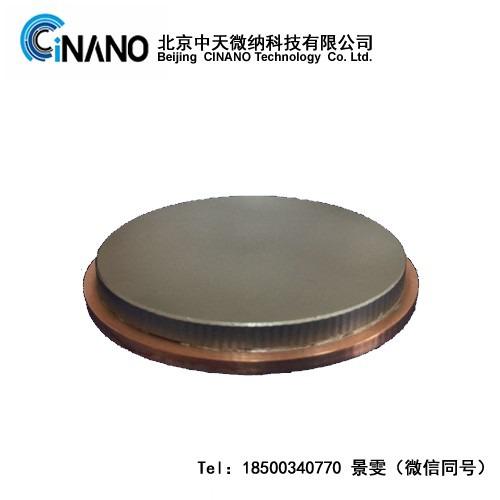 锌镁合金靶材