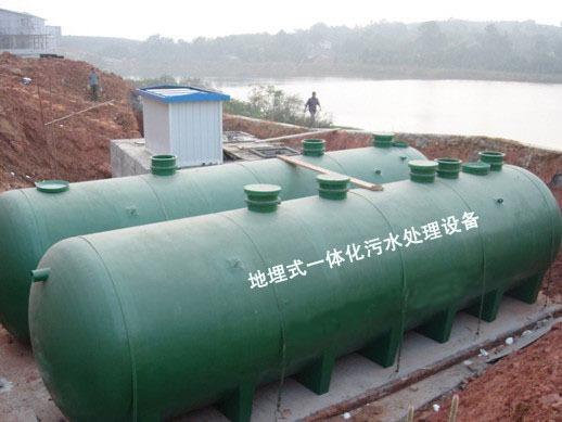 咸阳医院污水处理设备 设计