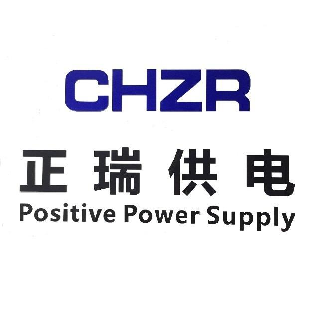 河南正瑞電力工程有限公司