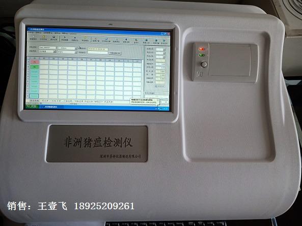 1998356514.jpg