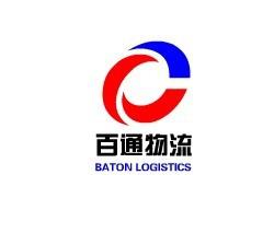 青岛百通国际物流有限公司