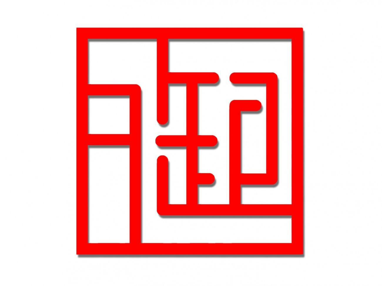 杭州御都装饰工程有限公司