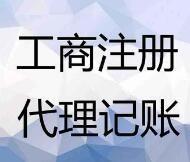 南陽企常青信息技術有限公司