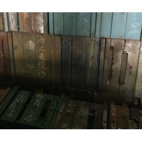 深圳废旧模具二手模具回收铝合金压铸模具二手模具架收购