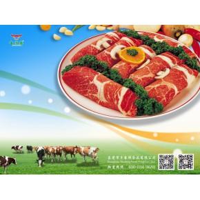 牛当鲜品牌牛肉连锁专卖店石碣镇横滘市场店盛大开业