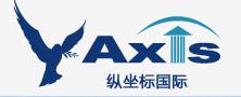 北京縱坐標國際貿易有限公司