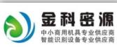 郑州市金科密源电子技术有限公司