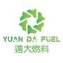 合肥遠大燃料油有限公司