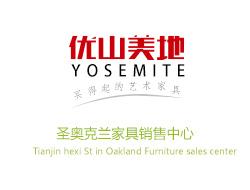 天津市河西區圣奧克蘭家具銷售中心