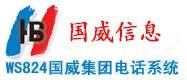 上海安发信息技术有限公司