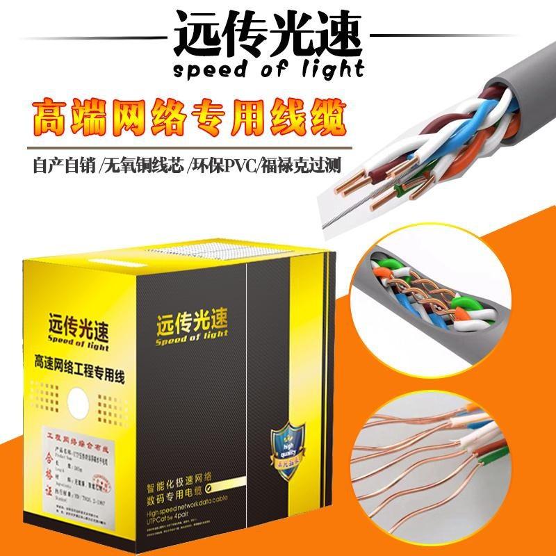 深圳市遠傳科技實業有限公司