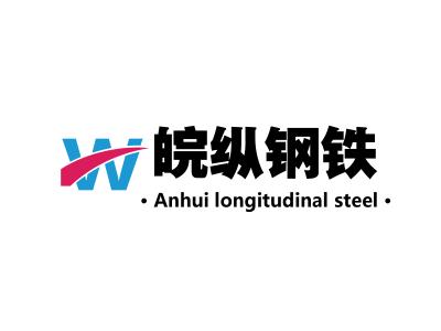 上海皖纵实业有限公司