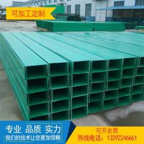 玻璃钢拱形盖板A海通玻璃钢拱形盖板厂家A玻璃钢拱形盖板价格
