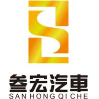杭州叁宏汽車銷售服務有限公司