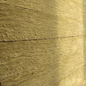 屋面防水岩棉板报价趋势