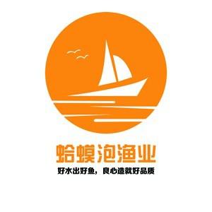 通榆县蛤蟆泡渔业有限公司