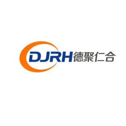 青海德聚仁合新能源科技有限公司