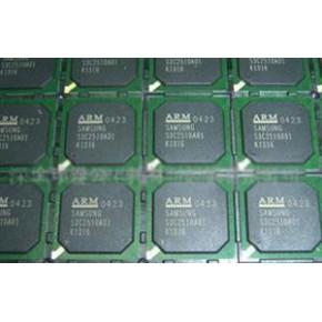 回收集成電路ic 收購電子材料