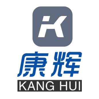 安新县康辉纸管制造有限公司