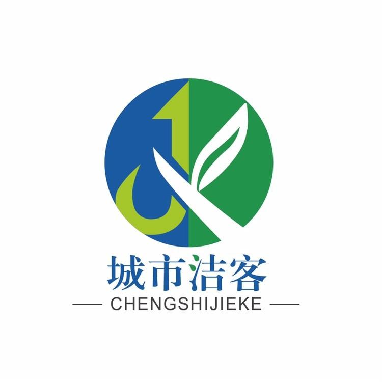 湖南城市洁客信息技术有限公司
