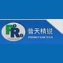 北京普天精锐自控技术有限责任公司