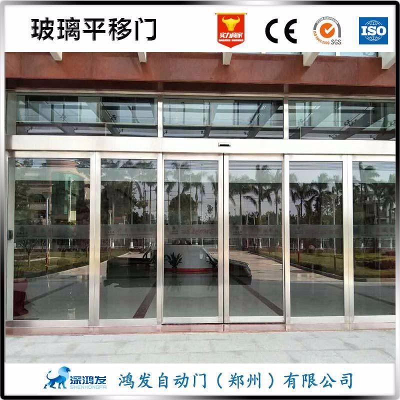 郑州玻璃门新款产品上市值得收入