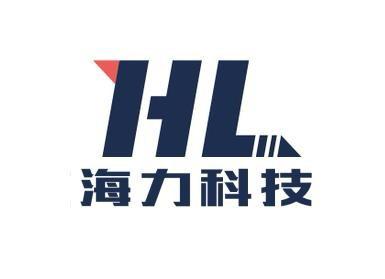 石家庄海力科技有限公司