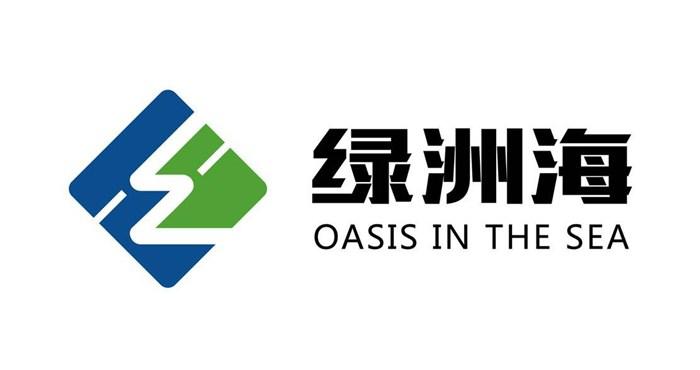 武汉绿洲海食品有限公司