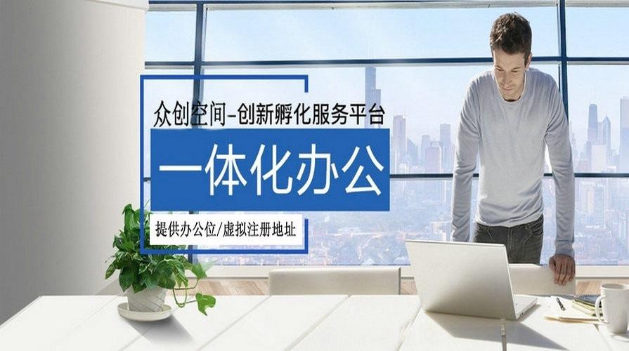 北京地址变更