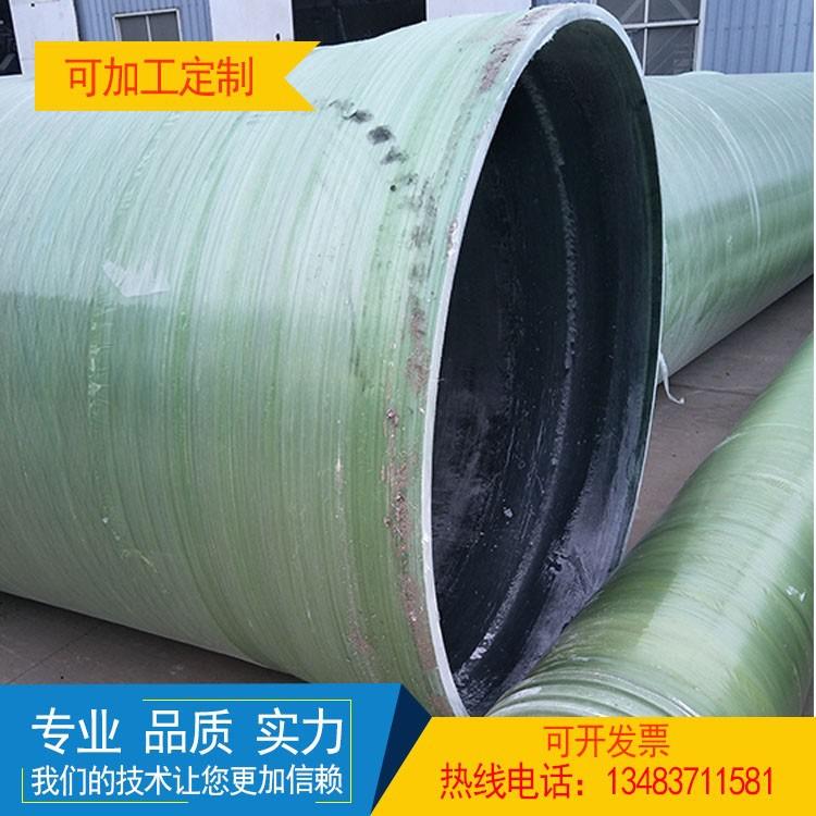 玻璃钢管道A玻璃钢夹砂管道价格A玻璃钢管道厂家