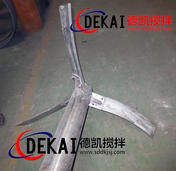 斜葉槳式攪拌器廠家 斜葉槳式攪拌器 德凱攪拌器深受信賴 圖1