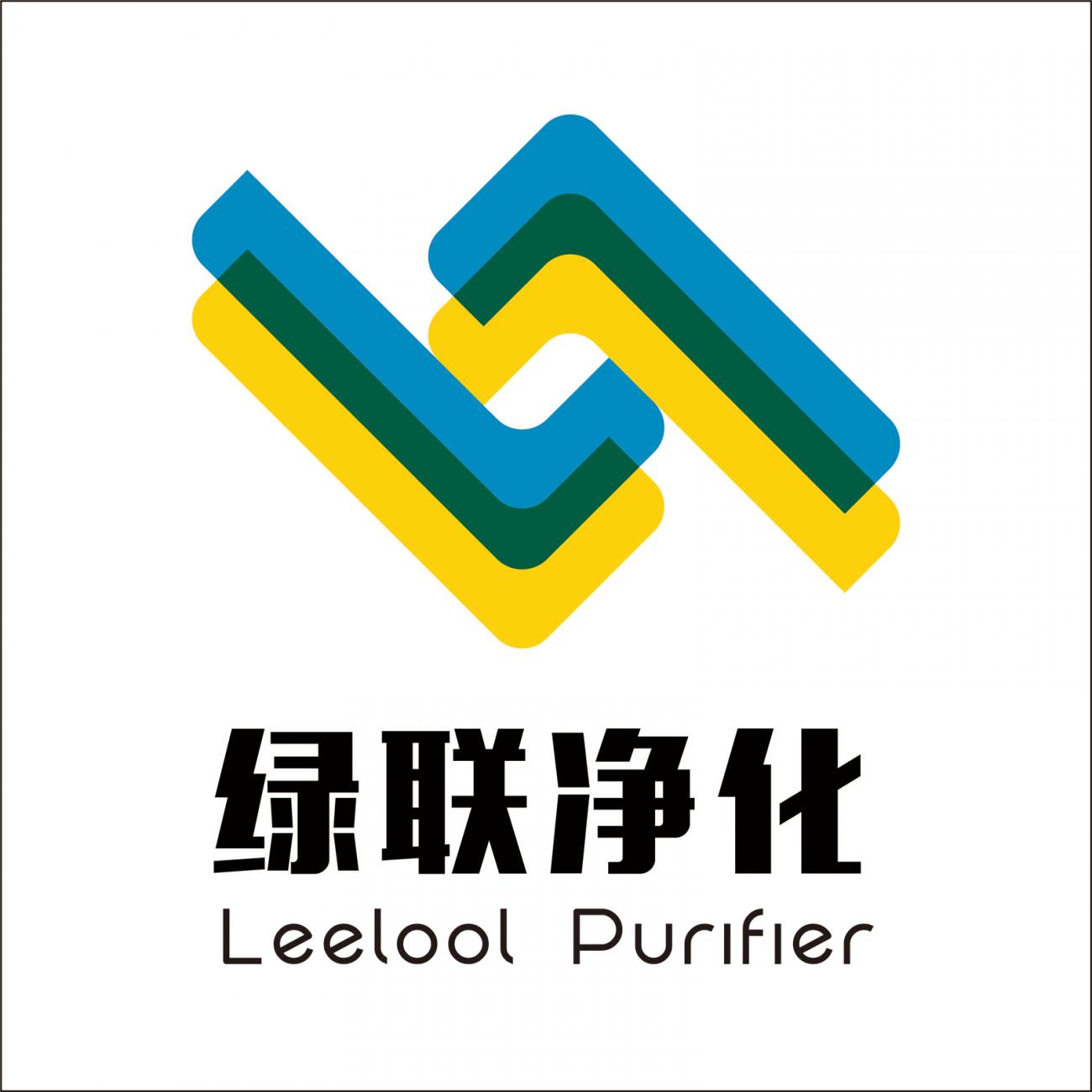 綠聯凈化技術(東莞)有限公司
