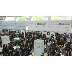 上海博華國際展覽有限公司