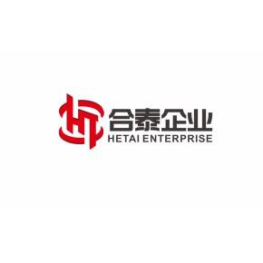 深圳合泰企业咨询服务有限公司