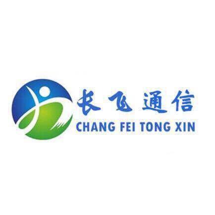 寧波長飛通信科技有限公司logo