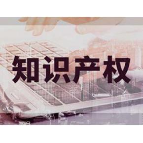 福州啟辰知識產權代理有限公司