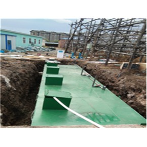 黔東南洗衣廠房污水處理設備環評