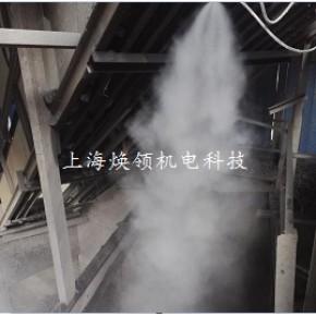 USL03/07/05干雾喷嘴 微米级干雾抑尘喷雾器