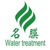 贵阳名膜水处理设备有限公司logo