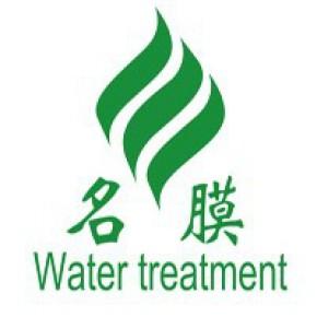 貴陽名膜水處理設備有限公司