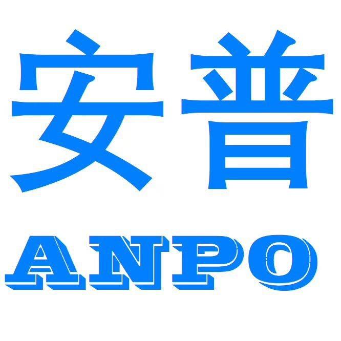 河南安普工程技術有限公司