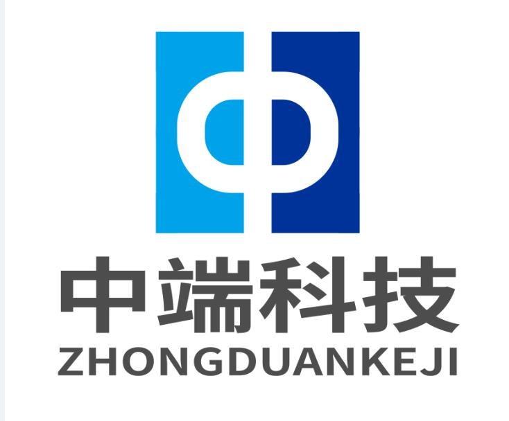 重庆中端科技有限公司