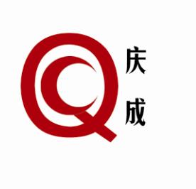 滄州慶成機械制造有限公司